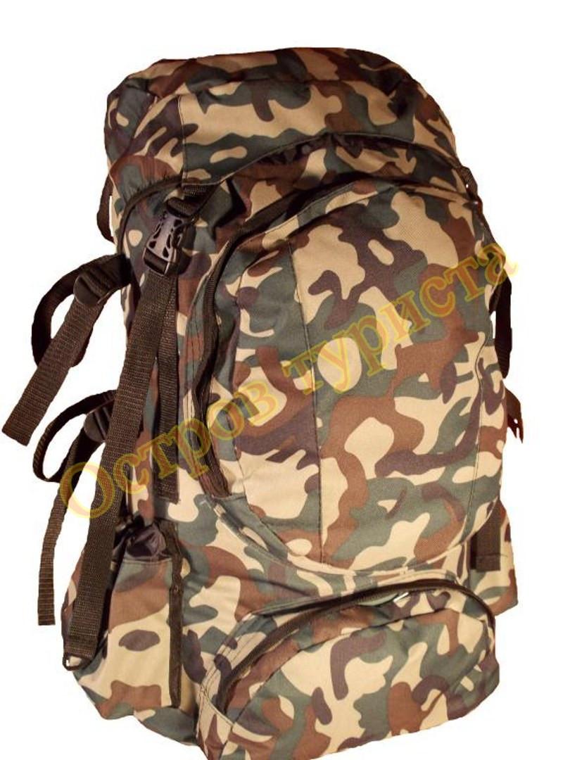 Рюкзак туристический Козак 1223м 50 литров камуфляжный