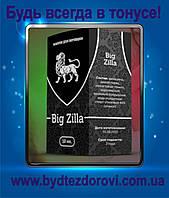 """Капли для повышения потенции """"Big Zilla"""" (10мл)."""