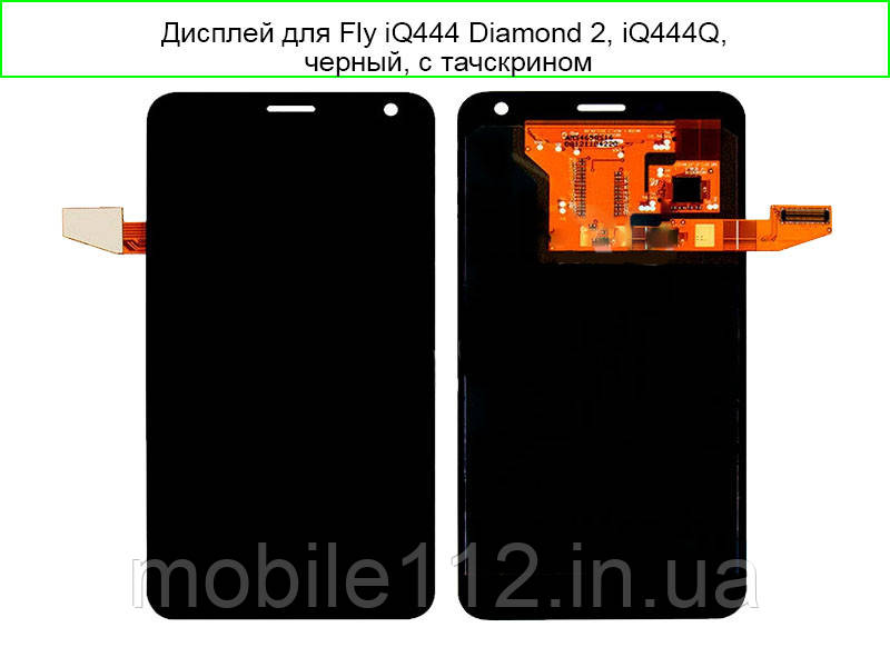 Дисплей для Fly iQ444 Diamond 2/ iQ444Q + touchscreen, чёрный