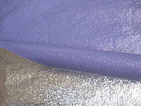 Фольга-целлофан металлизированный, жатый, сиреневый дл. 2 м., шир. 60см.