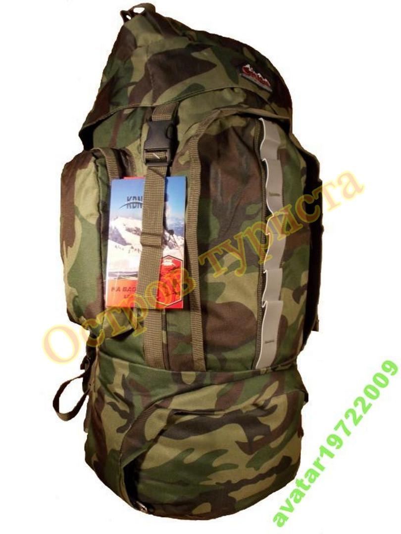 Рюкзак туристичний KBN 637 65 літрів камуфляжний