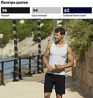 Мужские лёгкие шорты Lightweight, S (42-44), Чёрный, фото 1
