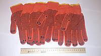 Перчатки рабочие оранжевые в чёр.точку 1лот=3пары