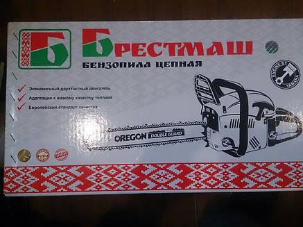 Бензопила Брестмаш БП-355 Мастер, фото 2