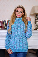 Зимний женский бирюзовый свитер Меланж Modus 44-48 размеры