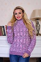 Зимний женский розовый свитер Меланж Modus 44-48 размеры