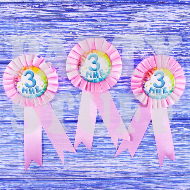 Медаль детская Мне 3 года