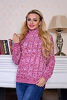 Зимний женский бордовый свитер Меланж Modus 44-48 размеры