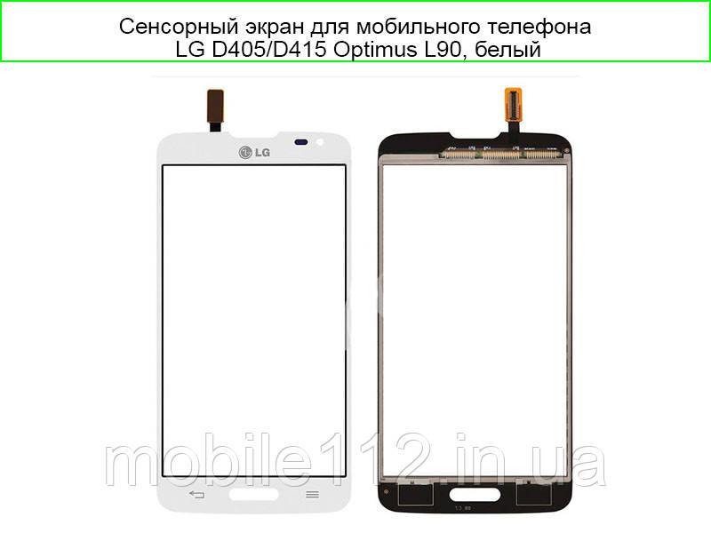 Тачскрин для LG D405 Optimus L90/ D415, белый