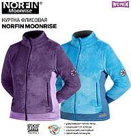 Куртка женская флисовая NORFIN MOONRISE размер S, цвет синий