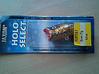 Поппер Джексон Холо Селект (Jaxon Holo Select F) VJ-PO05FW
