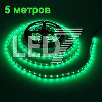 5 метров — ЗЕЛЕНЫЙ, светодиодная лента 3528, 60 д/м, IP20