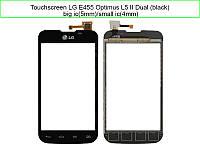 Тачскрин для LG E455 Optimus L5 II Dual SIM, чёрный big ic(5mm)/ small ic(4mm)