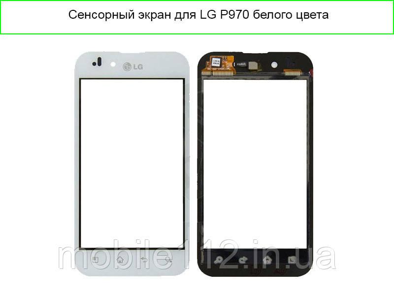 Тачскрин для LG P970 Optimus, белый big ic(5mm)/ small ic(4mm)