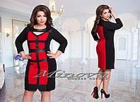Платье короткое с кожаными вставками и вырезами на рукавах