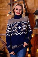 Теплый женский  свитер Стрелки Modus темно-синий 44-48 размеры