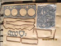 Комплект прокладок двигателя А-41