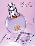 Женская парфюмированная вода Eclat d'Arpege Perles Lanvin