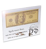 Шикарная Картина сувенир 100 долларов в зеркальной рамке