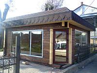 Магазин дерев'яний