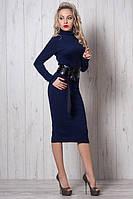 Однотонное синие платье с длинным рукавом