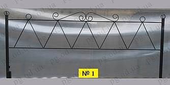 Ограда одинарная (двойная) №1