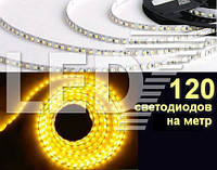 5 метров — ТЕПЛЫЙ БЕЛЫЙ, светодиодная лента 3528, 120 д/м, IP20