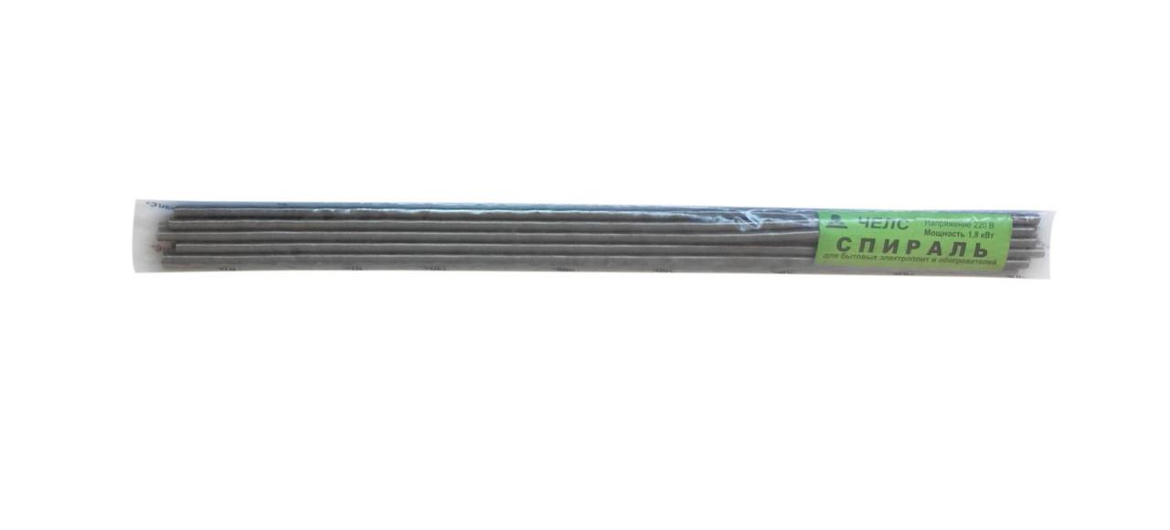 Спираль для бытовых электроплит и обогревателей 1,8 кВт