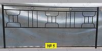 Ограда одинарная (двойная) №5