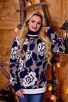 Теплый женский  свитер Роза Modus 44-48 размеры