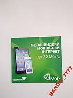 Стартовый пакет 3 Моб Украина Золотой номер