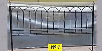 Ограда одинарная (двойная) №7