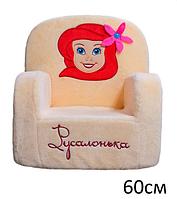 Детское Кресло Weber Toys Русалочка 59см (563)