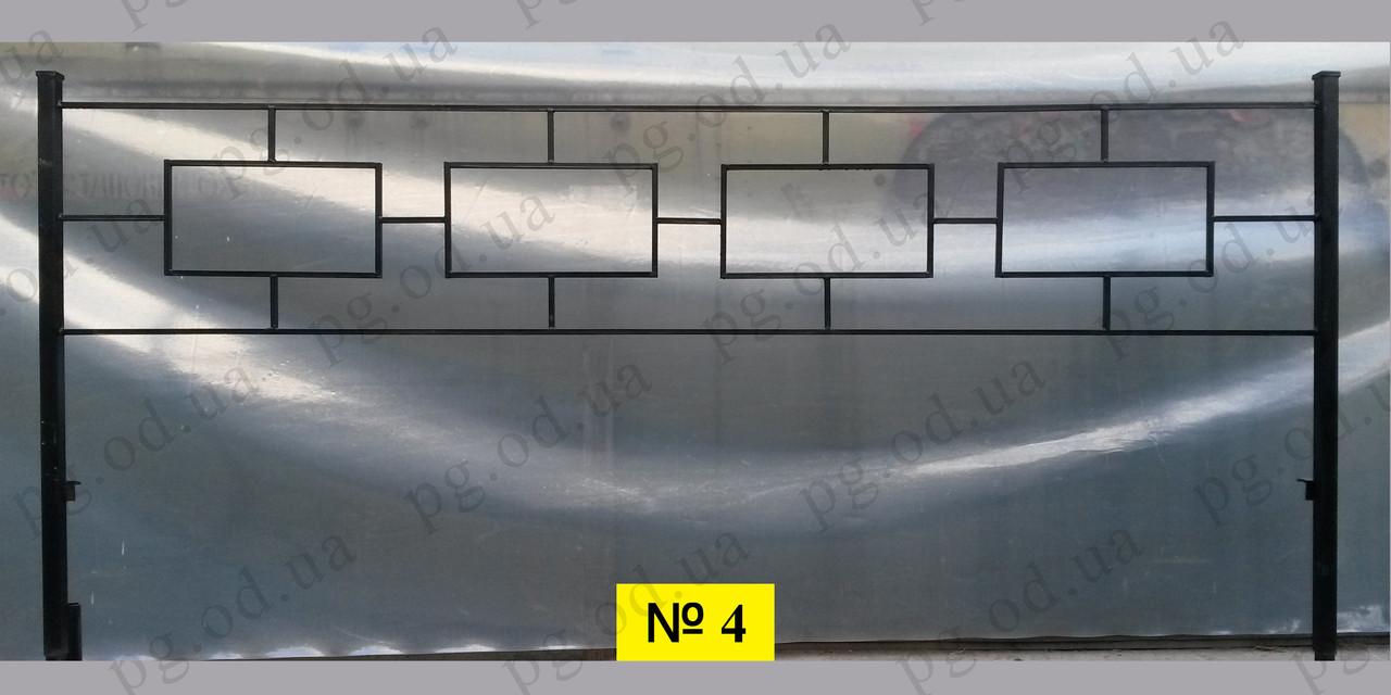 Ограда одинарная (двойная) №4