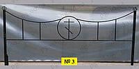Ограда одинарная (двойная) №3