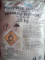 Натрий азотнокислый ,натриевая селитра,нитрат натрия