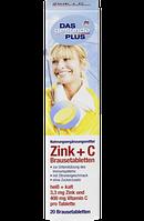 Шипучие таблетки-витамины Das Gesunde Plus Zink + C