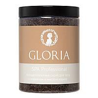Скраб для тела с кофеином и маслом карите антицеллюлитный Gloria 1000 мл