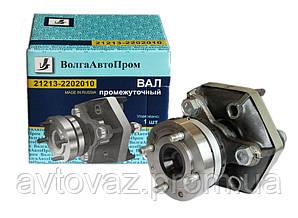 Вал карданный промежуточный, пром кардан ВАЗ 2121, ВАЗ 21213 Нива