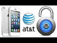 Разблокировка AT&T USA Official unlock