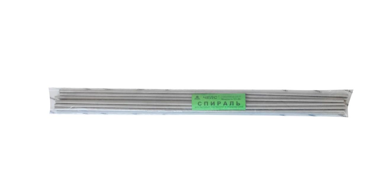 Спираль для бытовых электроплит и обогревателей 2,5 кВт