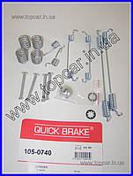 Ремкомплект тормозных колодок зад Peugeot Expert 95-  Quick Brake 105-0740