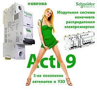 Автоматические выключатели acti9, фото 1