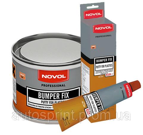 Шпаклівка Novol для пластика 0,2кг 1170