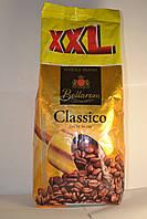 Кофе в зернах Bellarom Classico 1.2 кг., Германия
