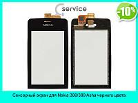 Тачскрин для Nokia 308 Asha/ 309/ 310, чёрный