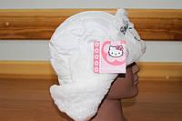 Детская зимняя шапка Sun City оптом р.52, 54
