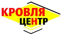 "магазин ""ЦентрКровлиКировоград"""