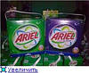 Ariel (7кг. 100 стирок) - универсальный и для цветного Professional