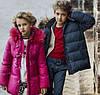 Стильные детские куртки: купить оптом